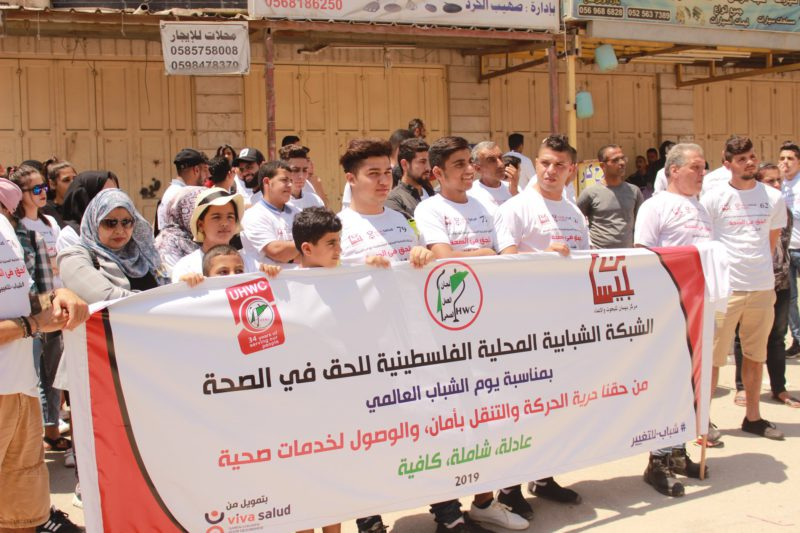 Palestine youth network