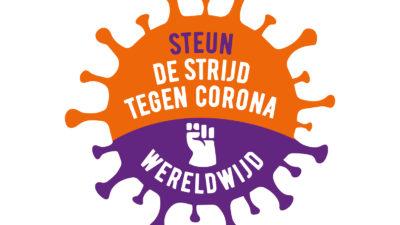 campagnelogo NL
