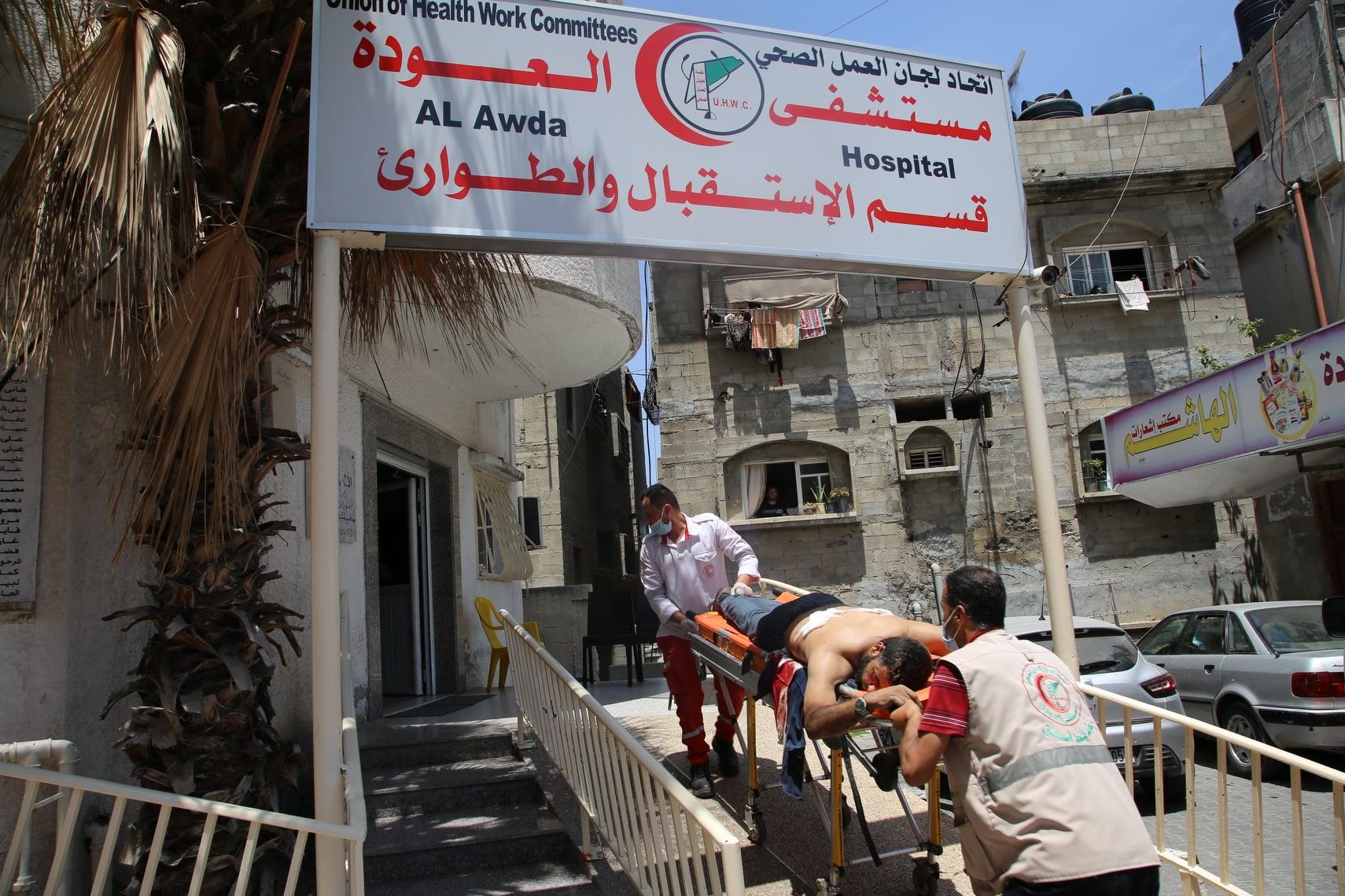 UHWC Gaza Al Awda hospital